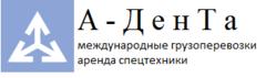 А-ДенТа