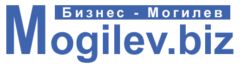 Портал Бизнес-Могилев