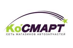 КоСМАРТ Систем