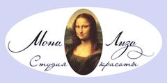 Мона Лиза (Лаврецова В.В.)