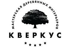 КВЕРКУС