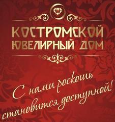 Миннигалиев С.Р.