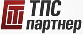 ТПС Партнер