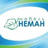 Мебель Неман (Еникеева Елена Владимировна)