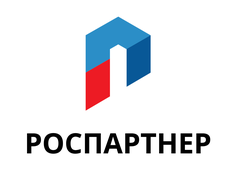 Роспартнер