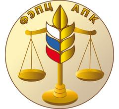 ФГБУ Федеральный экспертно-правовой центр агропромышленного комплекса