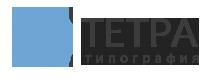 Тетра, типография