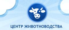 Центр животноводства