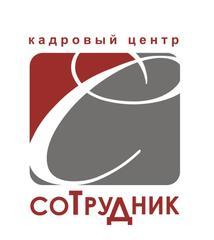 Кадровый центр Сотрудник