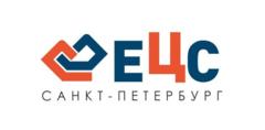 ЕЦС Санкт-Петербург