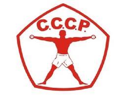 Фитнес-клуб СССР