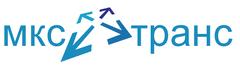 МКС-Транс