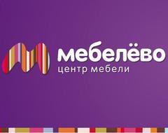 МЦ Мебелёво