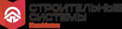 Строительные системы Казахстан