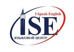 Центр изучения иностранных языков