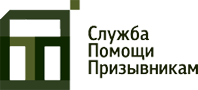 Мержанов Е.Н.