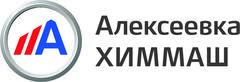 Группа компаний Алексеевка ХИММАШ