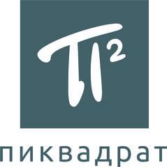 Типография Пи Квадрат