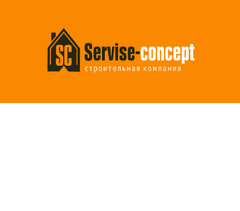 СК Сервис Концепт