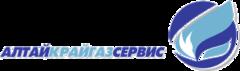 Алтайкрайгазсервис