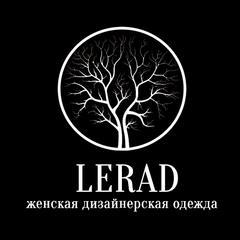 Лерад