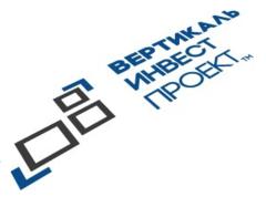 ВертикальИнвестПроект