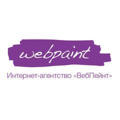 WebPaint