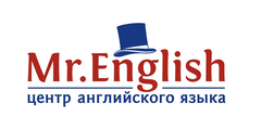 Центр английского языка Мистер Инглиш