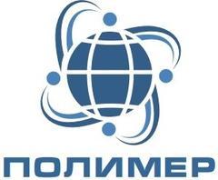 Полимер Инкорпорейтед
