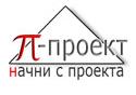 П-проект