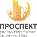Агентство недвижимости ПРОСПЕКТ (ИП Петровская)