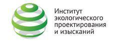 Институт экологического проектирования и изысканий