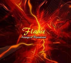 Flame Lounge and Restaurant