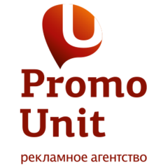 Promo Unit