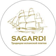 Сагарди
