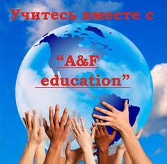 A&F Education (ИП БОЛГАРИН)