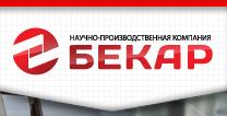 БЕКАР, НПК