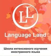 Language Land School