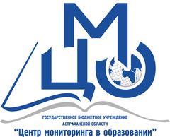ГБУ АО Центр мониторинга в образовании