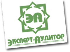 АИКЦ Эксперт-аудитор