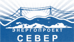 Энергопроект-Север
