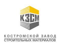 Костромской завод строительных материалов