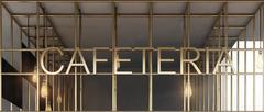 Кафетерия