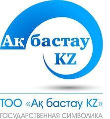 Ак бастау KZ