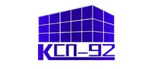 КСП-92