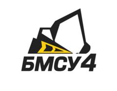 БМСУ-4