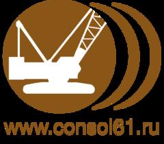 Консоль, ПКФ