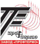 Завод ПрофТермо