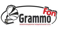 GRAMMOFON-MEDIA