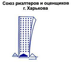 Харьков-Риэлтер на Салтовке